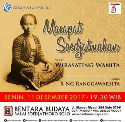 Macapat Serat Wirasating Wanita karya R Ng Ranggawarsita