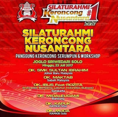 Silaturahmi Keroncong Nusantara