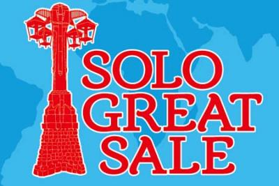 Solo Great Sale 2018